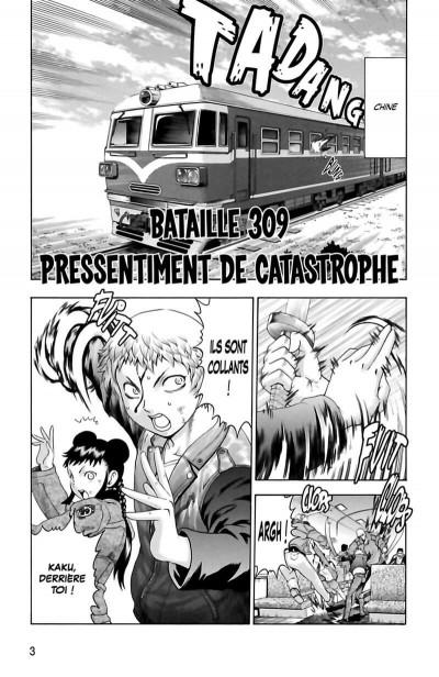 Page 4 Ken-ichi saison 2 tome 5