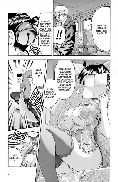 Page 6 Ken-ichi saison 2 tome 5