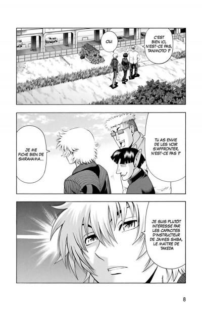 Page 7 Ken-Ichi Saison 2 tome 6
