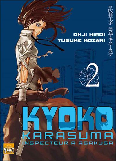 Couverture kyoko karasuma tome 2