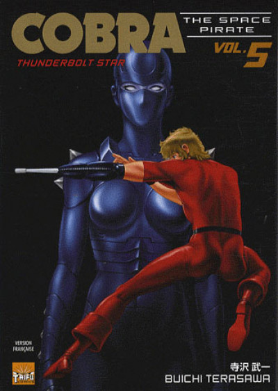 Couverture cobra, the space pirate tome 5 - thunderbolt star