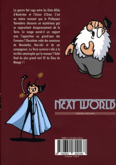 Dos Next world tome 2