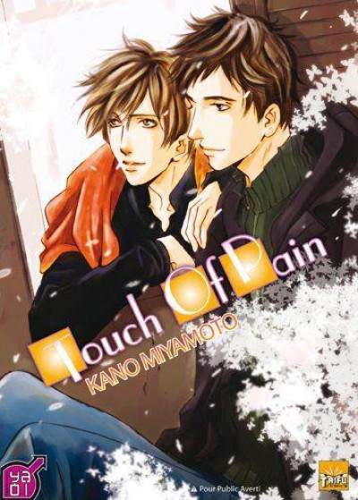 Couverture touch of pain