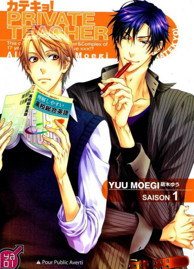 Couverture private teacher tome 1