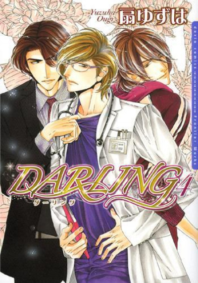 Couverture darling tome 4