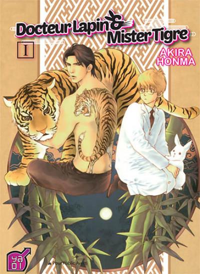Couverture docteur Lapin et mister Tigre tome 1