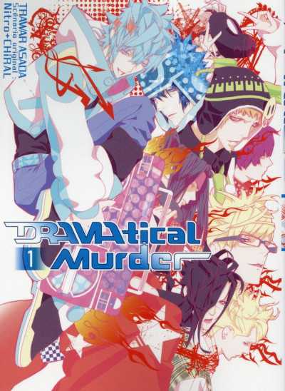 Couverture Dramatical murder tome 1