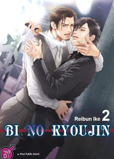 Couverture Bi no Kyoujin tome 2