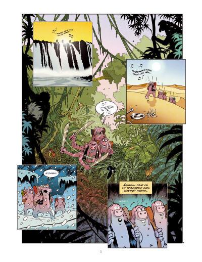 Page 5 Les trois petits cochons reloaded