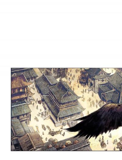 Page 1 Le Temple Flottant