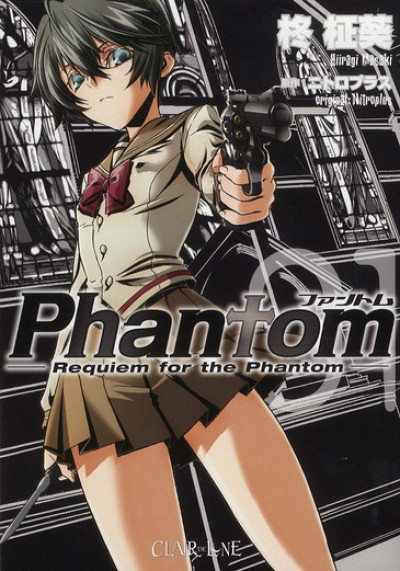 Couverture phantom tome 1 - requiem for the phantom