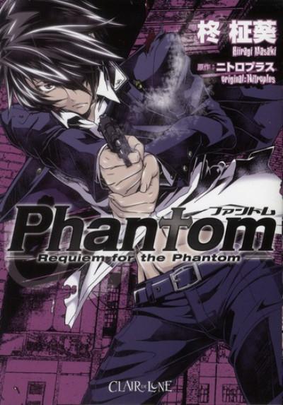 Couverture phantom tome 3 - requiem for the phantom
