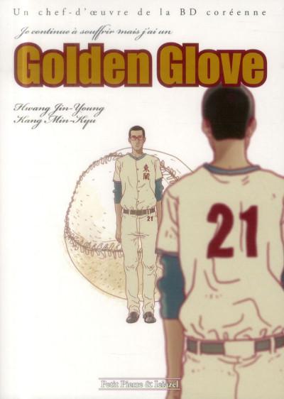 Couverture golden glove