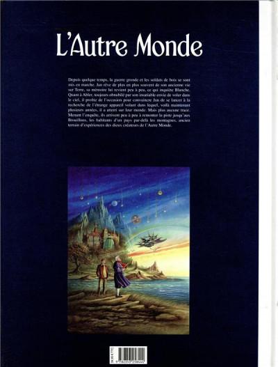 Dos L'autre monde - cycle 4 (édition limitée) tome 1