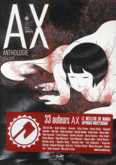 Couverture Ax Anthologie tome 1