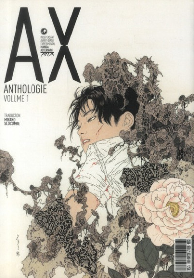 Dos Ax Anthologie tome 1