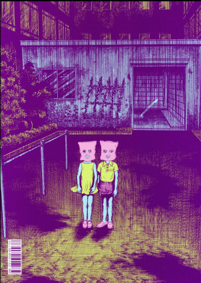 Dos Je suis Shingo tome 1
