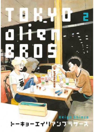 Couverture Tokyo alien bros. tome 2