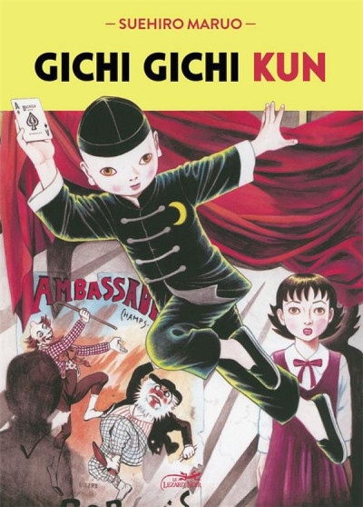 Couverture Gichi gichi kun