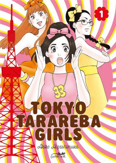 Couverture Tokyo tarareba girls tome 1