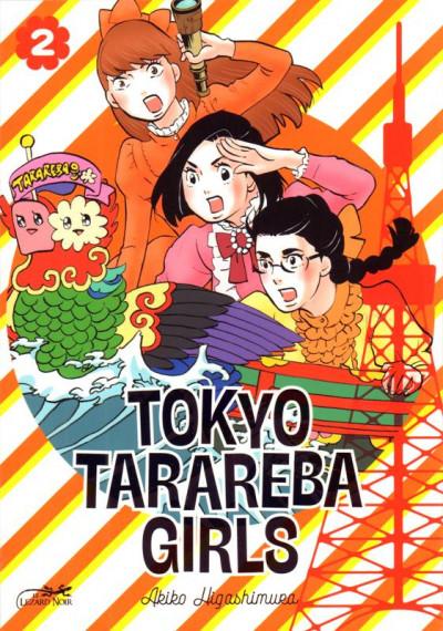 Couverture Tokyo tarareba girls tome 2