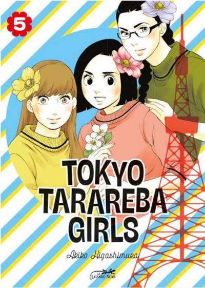 Couverture Tokyo tarareba girls tome 5