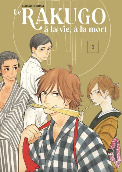 Couverture Le rakugo - à la vie, à la mort tome 1