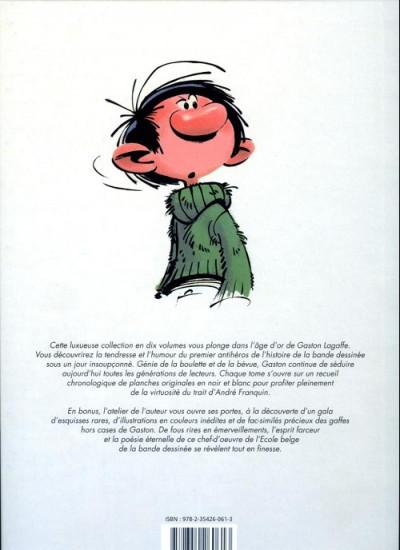 Dos Gaston - L'âge d'or de Gaston (Le Soir) tome 1 - Les années 1957-1958