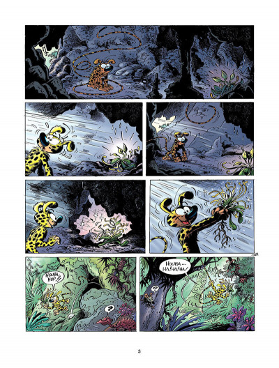 Page 2 marsupilami tome 25 - sur la piste du marsupilami