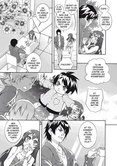 Page 0 amour sucré tome 1 - le s.m.s. mystère