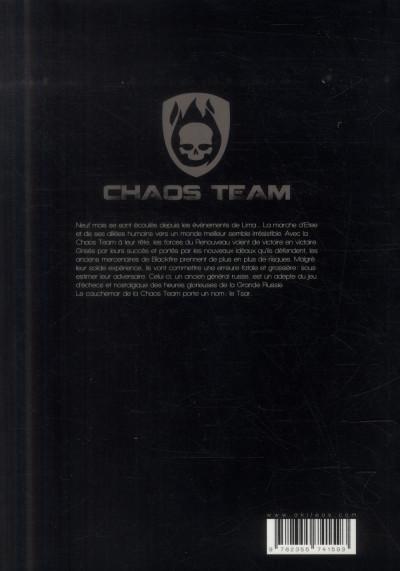 Dos Chaos Team  saison 2 tome 1