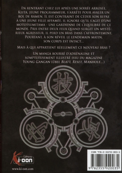 Dos kurokami black god tome 1