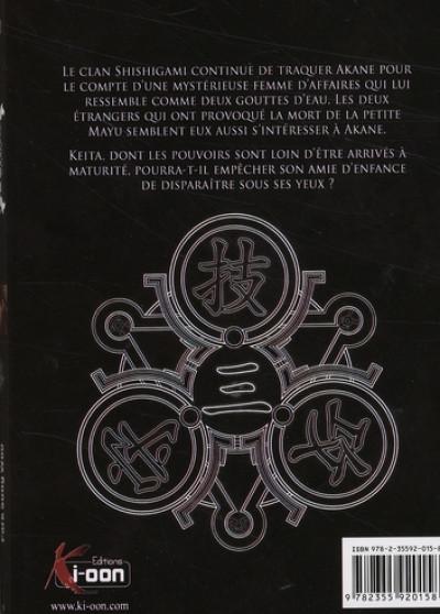 Dos kurokami black god tome 3