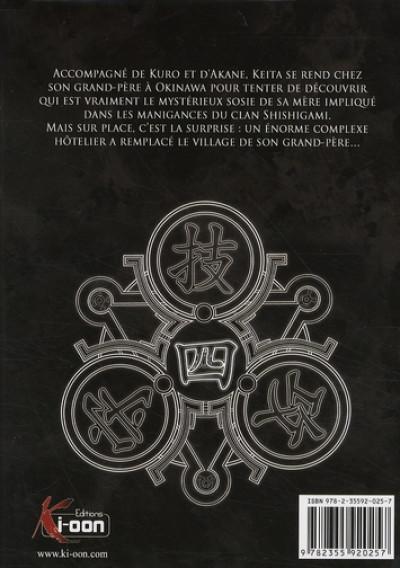 Dos kurokami black god tome 4