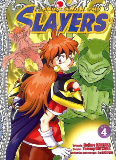 Couverture slayers knight of aqua lord tome 4