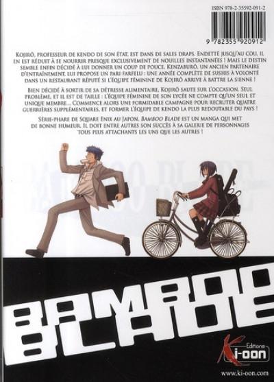 Dos bamboo blade tome 1
