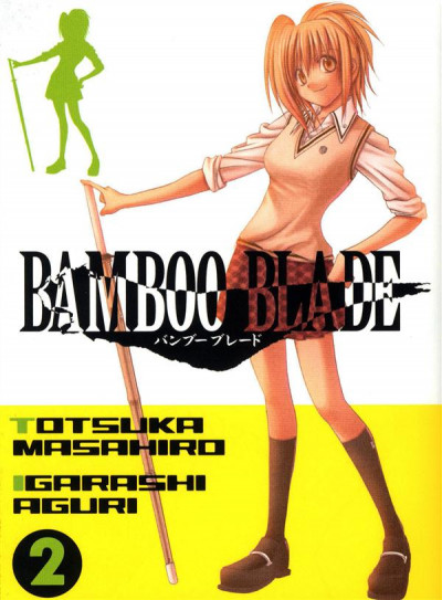 Couverture bamboo blade tome 2
