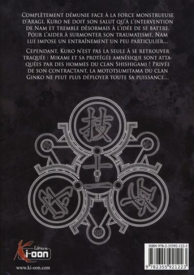 Dos kurokami black god tome 11