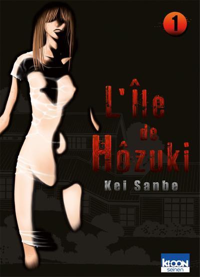 Couverture l'île de hôzuki tome 1