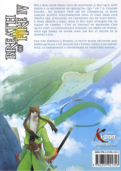 Dos breath of fire iv tome 2