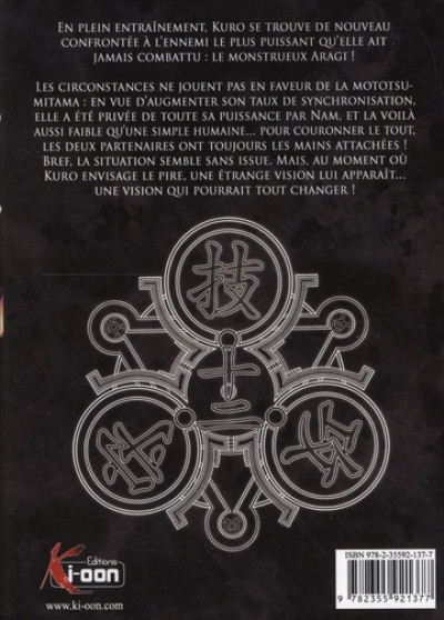 Dos kurokami black god tome 12