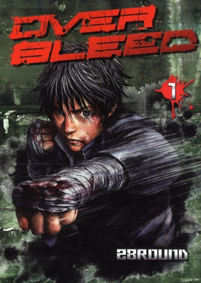 Couverture over bleed tome 1