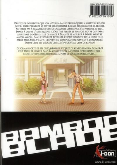 Dos bamboo blade tome 6