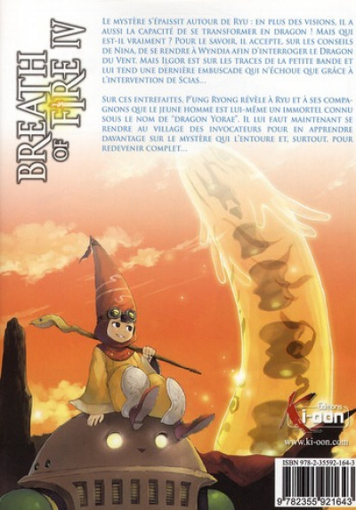 Dos breath of fire iv tome 3