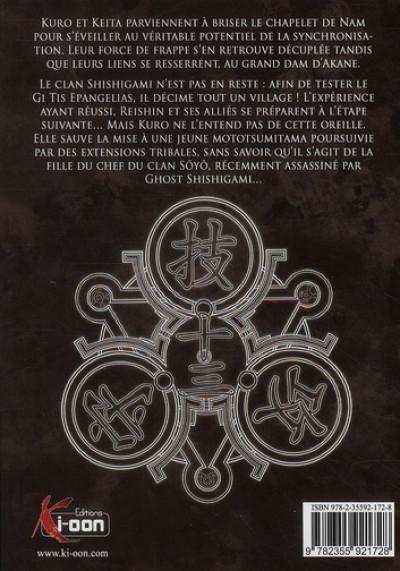 Dos kurokami black god tome 13