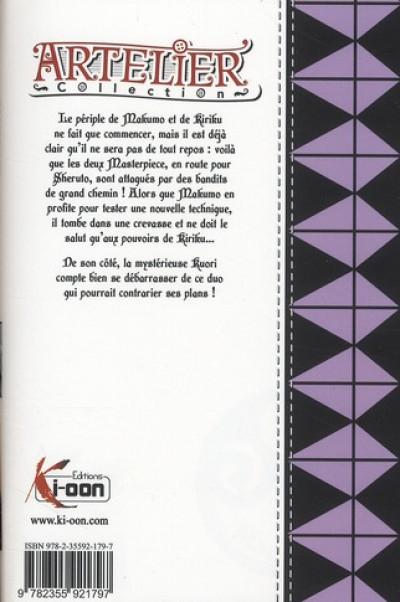Dos artelier collection tome 3