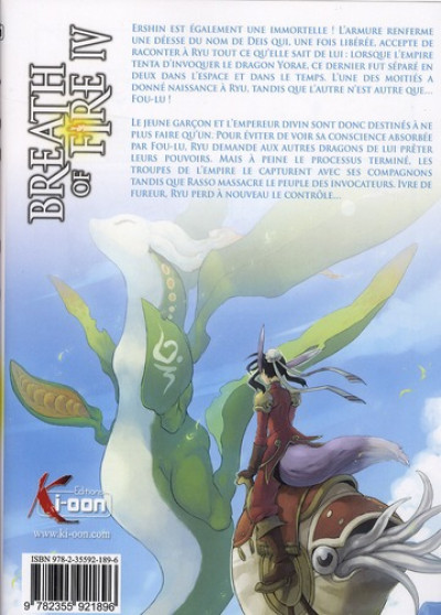 Dos breath of fire IV tome 4