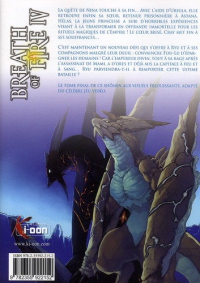 Dos breath of fire IV tome 5