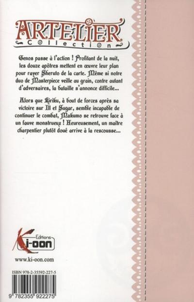 Dos artelier collection tome 6