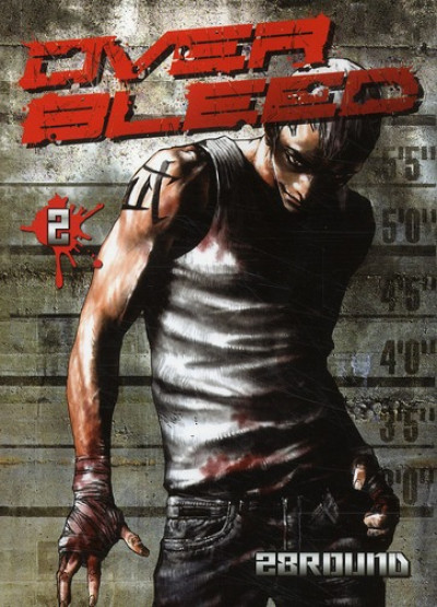 Couverture over bleed tome 2